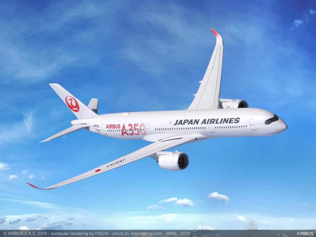 50 000  billets offerts par la Japan Airlines pour les passionnés de voyage